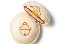 【安い順にランキング!】東京駅グランスタの「お弁当」人気トップ10