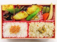 品川駅「手土産」「お弁当」売上ランキングベスト10から【1,080円以下】をセレクト