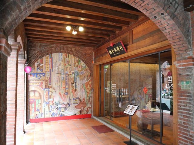 台北・迪化街の素敵なお店【5】歴史ある建物で定食を「稻舍URS329」