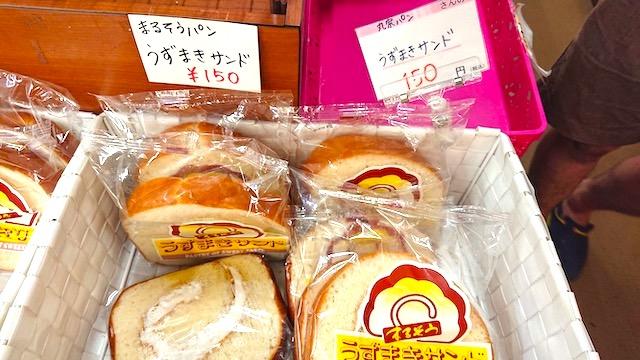 宮古島のご当地パン、「うずまきサンド」と「しかくパン」【宮古島旅行記19】