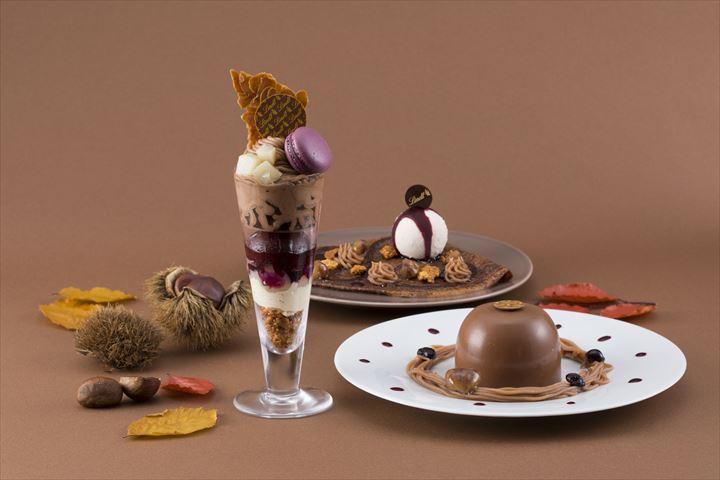 リンツのショコラ×モンブランの組み合わせが楽しめる、秋のデザート3種