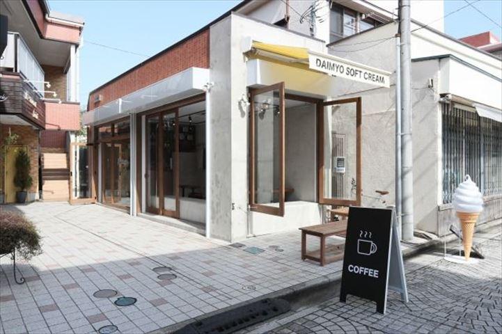 福岡の行列店が鎌倉に上陸!うずまきと黒いコーンが可愛い「DAIMYO SOFTCREAM」