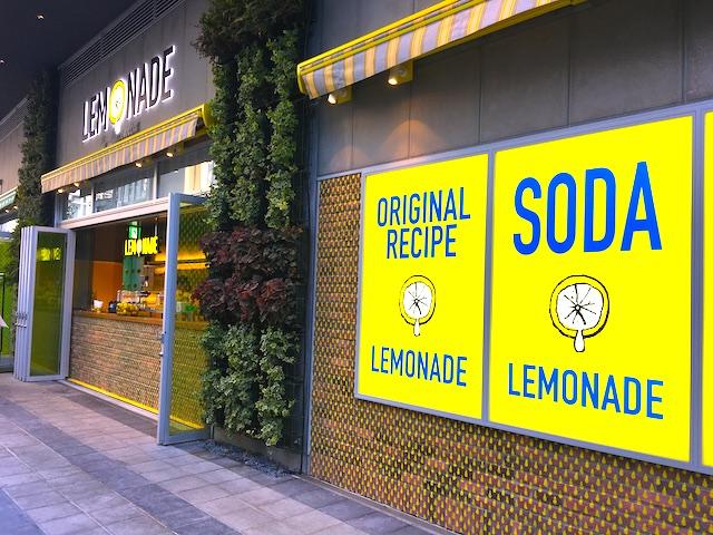 新名所【渋谷ストリーム】のNo.1インスタ映えスポットはここ!レモネード専門店「レモネード バイ レモニカ」