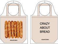 知る人ぞ知る東京の人気パン屋が渋谷に集結!パンのフェス【木南晴夏の渋BREAD】