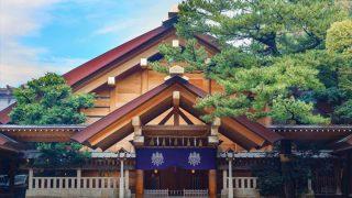 トラベルライター22人が選ぶ、おすすめ観光地ランキング【愛知編】