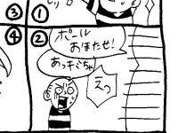 文化ギャップ漫画【12】夏も長袖、日傘をさす日本人
