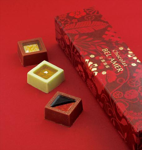 京都を感じられる、見た目も美しい秋冬ショコラが登場【ベル アメール 京都別邸】