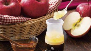 希少価値の高い蜜とりんごのシャキシャキ感がたまらない!アンリ・ルルーの「クレーム・ポム ミエル」