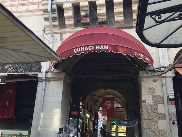 イスタンブールのグランド・バザールに残るシルクロードの面影