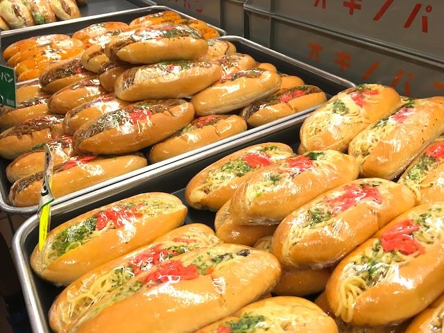 いつでも揚げたての揚げパンが最高!オギノパン工場見学に行ってみた