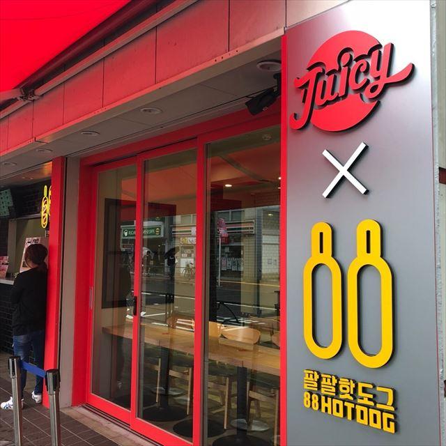 日本初上陸!注文してから作る、韓国発フレッシュジュース「JUICY」が新大久保にオープン