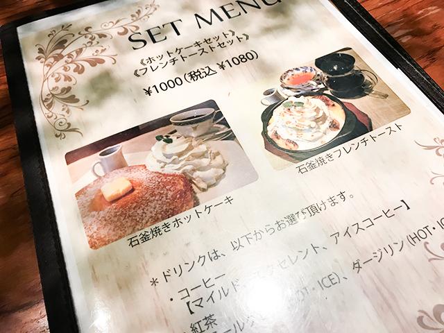 焼き上がりまで20分もかかる!神保町「TAM TAM」の石窯焼きホットケーキ