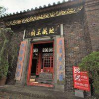 【裏中華街】知られざる横浜外人墓地・華僑の方々が永眠する地蔵王廟