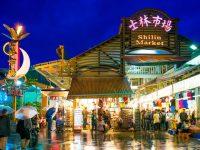 台湾へ週末旅!観光やグルメを無理なく満喫【台北旅行一泊二日モデルコース】