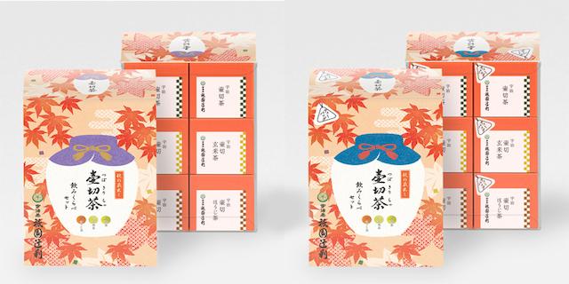 夏の間じっくり眠った、祇園辻利「壷切茶(つぼきりちゃ)」で秋のお茶時間を