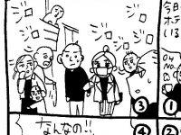 文化ギャップ漫画【14】海外でマスクをするのは逆に危険!?