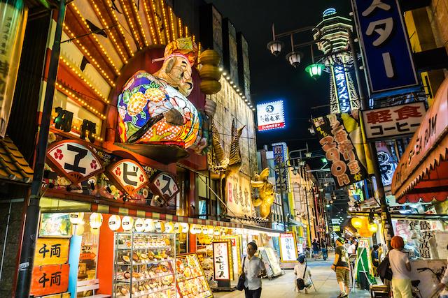 トラベルライター22人が選ぶ、おすすめ観光地ランキング【大阪編】