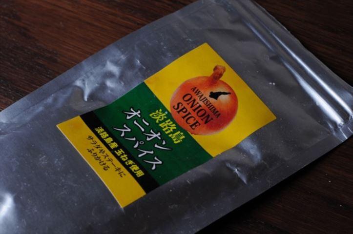 これは買って良かった、大人向けの淡路島のお土産【淡路島旅行記 5】
