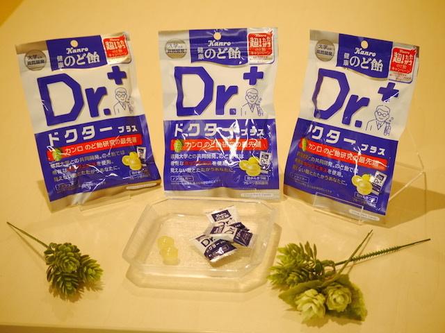 ホップエキスが入った体感型のど飴が新発売?!「健康のど飴 ドクタープラス」を作ったカンロの研究所に行ってきた!