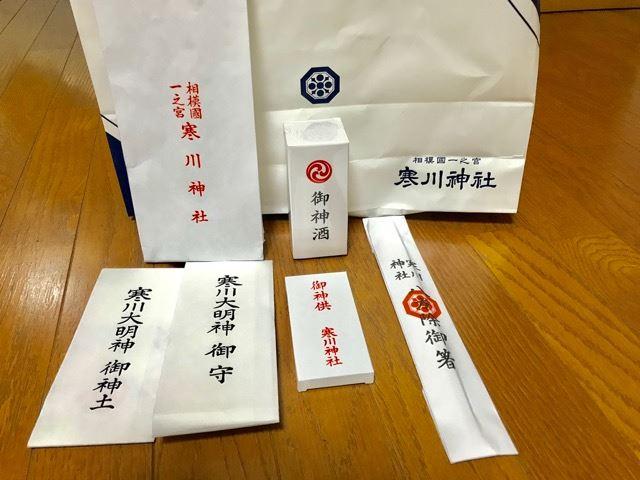 人生に迷ったらココに行きたい!最強の厄除けができる「寒川神社」