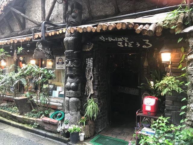 レトロ&アートな雰囲気が漂う「神保町」で書店巡りを楽しもう!