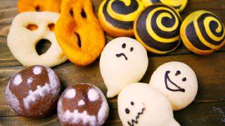 フォトジェニックなハロウィン限定パンに夢中!大阪梅田のランチタイム食べ放題がキュートに