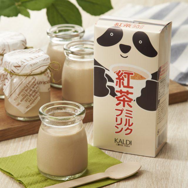 11月1日の紅茶の日に、カルディから「紅茶の日バッグ」を数量限定で発売!