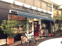 素泊まりの朝は立ち寄って!金沢でクロワッサンがおいしいおすすめパン屋3選