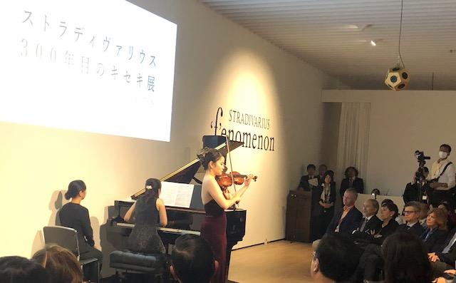 世界初!体験型クラシックフェス〜ストラディヴァリウス21挺が集結する奇跡〜