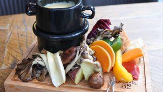 秋を感じるきのこと濃厚チーズソースの組み合わせがたまらない!成城石井Le Bar a Vin52のチーズフォンデュ