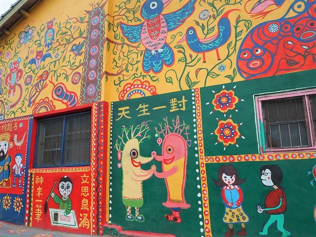 【台湾旅行記】一人旅でも「独り」じゃなかったレトロな台中~見る・買う・食べる~