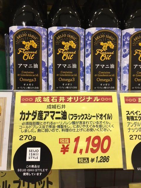 ふらっと寄りたいグローサラント 新浦安に成城石井の新スポット誕生!