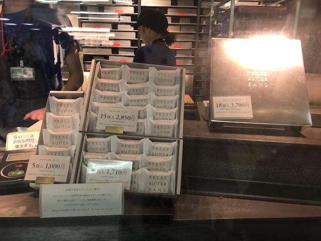 東京駅PRESS BUTTER SAND(プレスバターサンド)価格/値段
