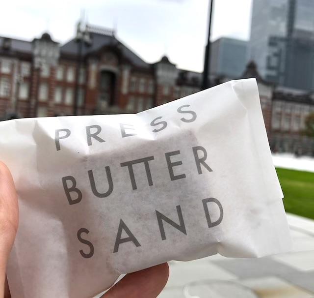 東京駅駅舎とPRESS BUTTER SAND(プレスバターサンド)