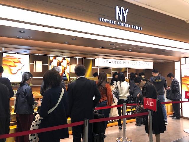 東京駅 NEWYORK PERFECT CHEESE(ニューヨークパーフェクトチーズ)行列