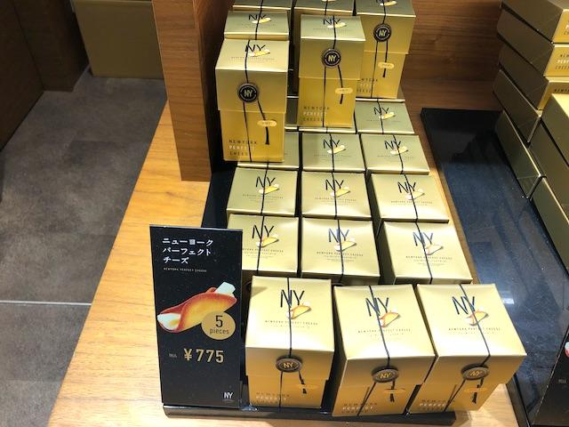 東京駅 NEWYORK PERFECT CHEESE(ニューヨークパーフェクトチーズ)陳列