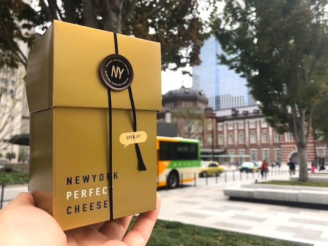東京駅駅舎とNEWYORK PERFECT CHEESE(ニューヨークパーフェクトチーズ)