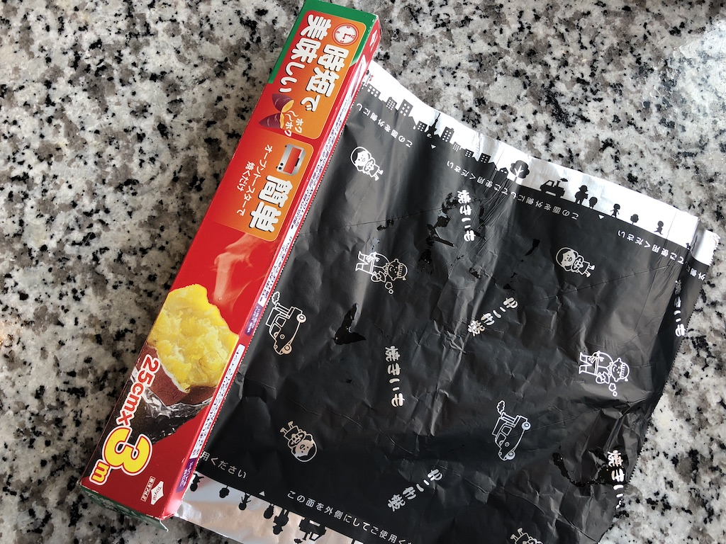 焼き芋専用のアルミホイル「石焼きいも黒ホイル」2