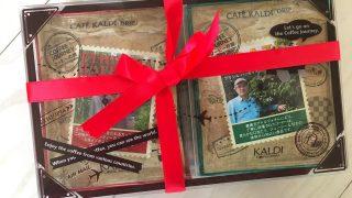 カルディ「コーヒーの旅」2