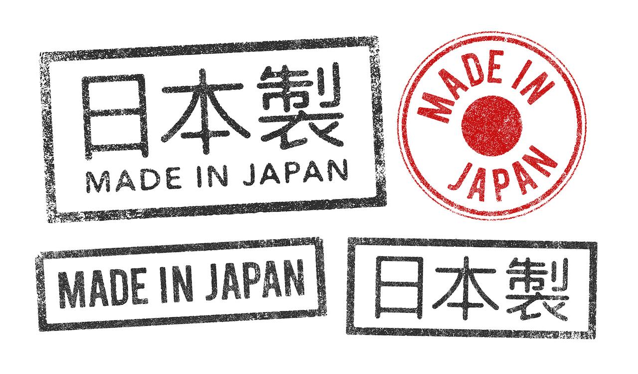 日本製 made in japan ハンコ