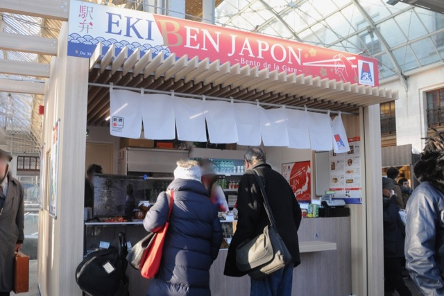 ジャポニスム2018「EKIBEN JAPON」~Bento de la Gare~