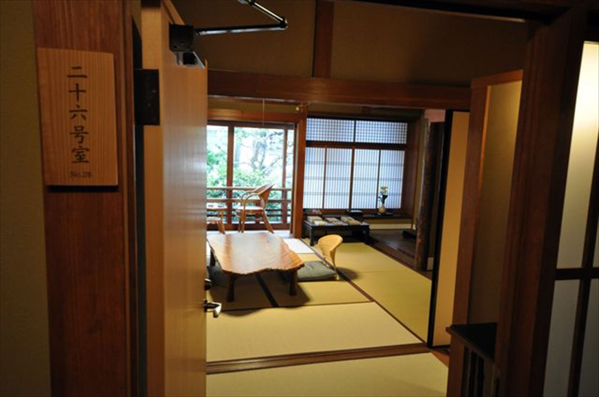 三木屋26号室