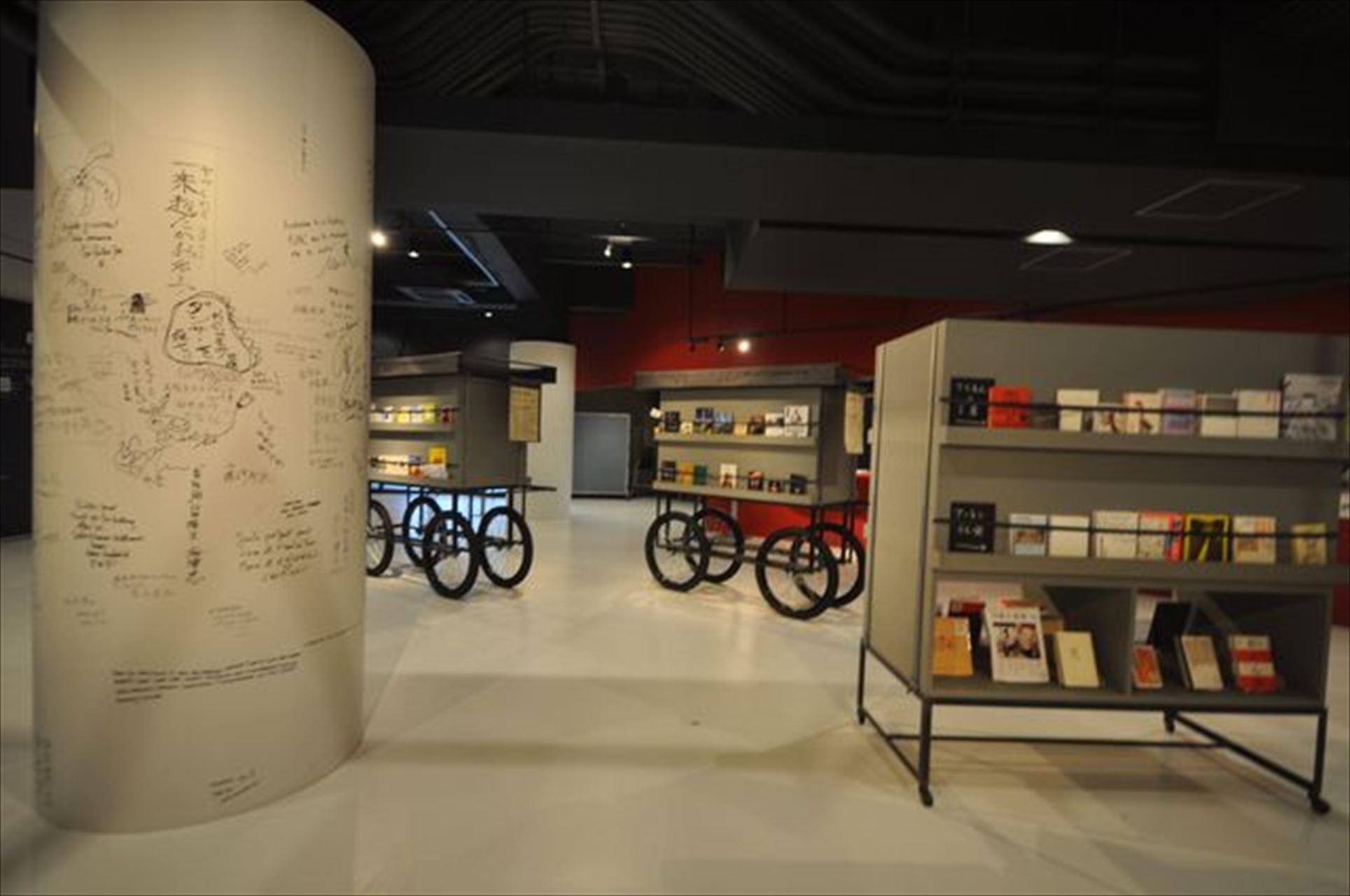 城崎国際アートセンターロビー