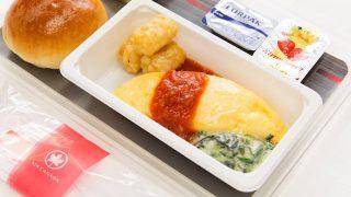 機内食 エア・カナダ エコノミークラスのサービス&機内食の評判ってどう?