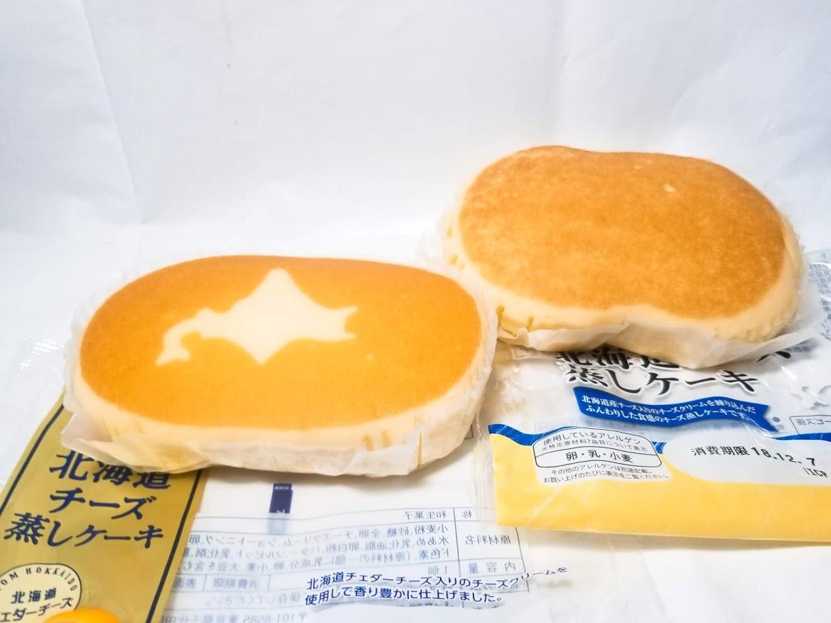 チーズ 蒸し パン 北海道