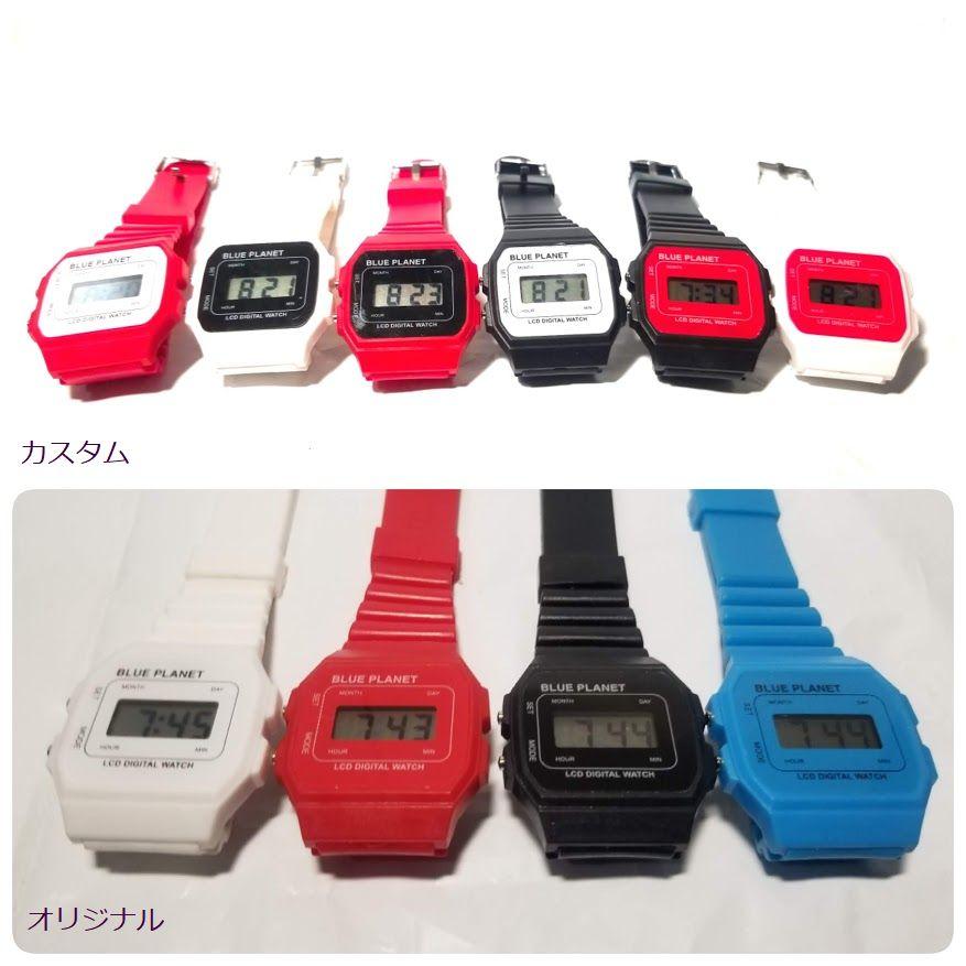 ダイソー『100円腕時計』をカスタムしてダサかっこ良くしてみた件