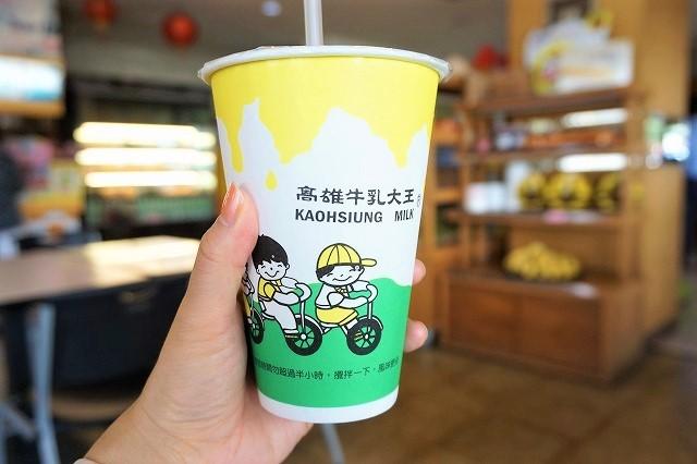元祖パパイヤミルクの「高雄牛乳大王」本店2