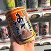 鬼怒川温泉 ラーメン缶自販機
