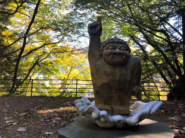 鬼怒川温泉 楯岩展望台 誕生鬼(たんじょうき)