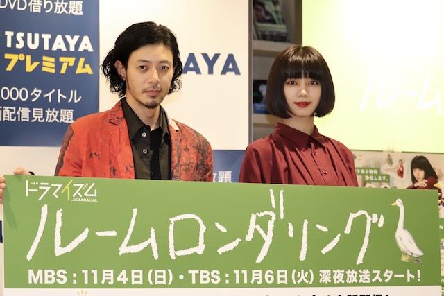 『ルームロンダリング』ドラマ版 池田エライザ オダギリジョー